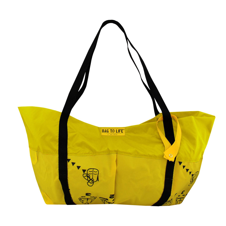 Airlie Beach Bag gelb