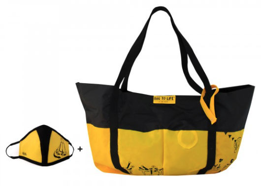 Benefit Bundle mit Airlie Beach Bag - Strandtaschen Set